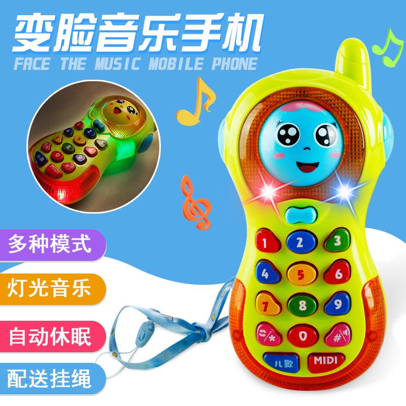Игрушечные телефоны Артикул 576114751311