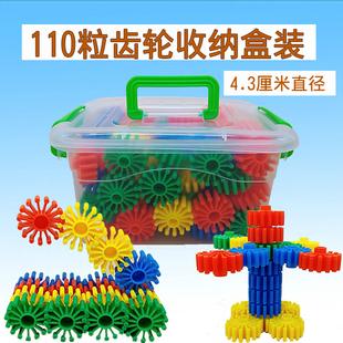 幼儿园桌面玩具圆形齿轮积木拼插拼装益智早教积木百变积木图片