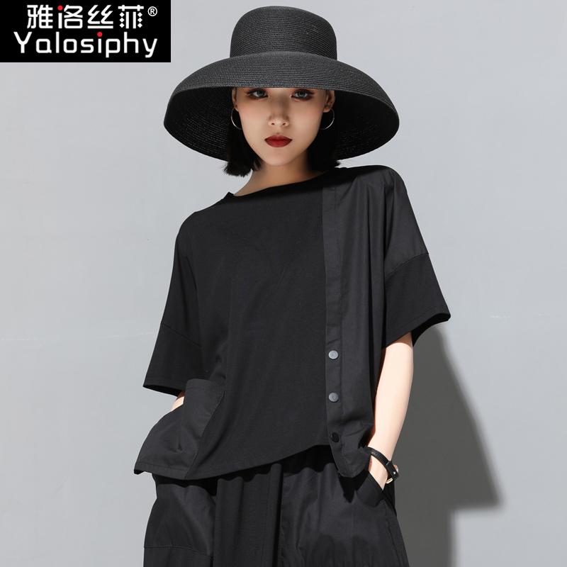 欧美夏季新款宽松短袖t恤女cec潮上衣暗黑个性拼接大版休闲半袖女