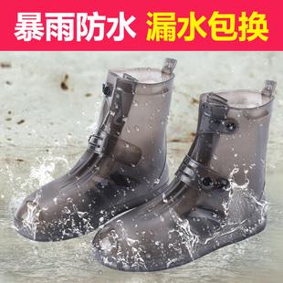 雨鞋套男女鞋套防水雨天防滑加厚耐磨下雨防雨仿硅膠戶外高筒腳套