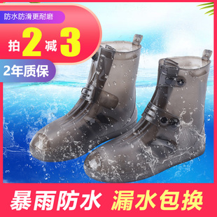 雨鞋套男女鞋套防水雨天防滑加厚耐磨成人下雨高筒户外防雨雪脚套
