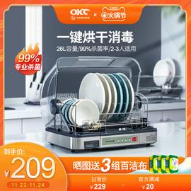 万昌台式消毒柜家用迷你小型不锈钢消毒碗柜厨房碗碟餐具烘干机图片