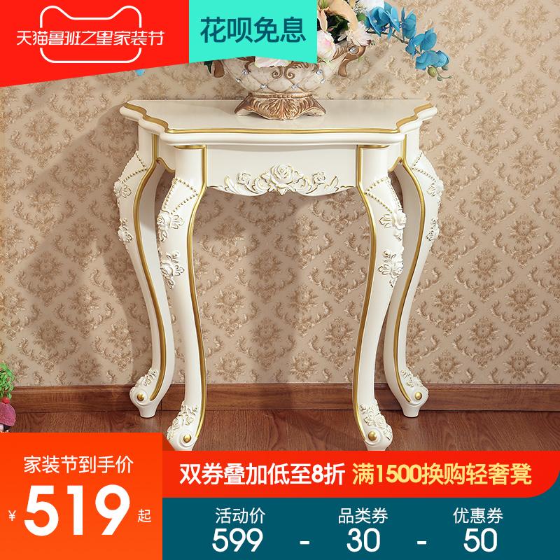 朗境 欧式玄关台玄关桌美式雕花描银客厅桌欧式半圆桌供几门厅桌