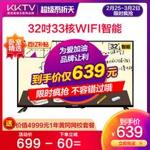 高清液晶平板电视机智能AI英寸32HZ32E35A海信Hisense