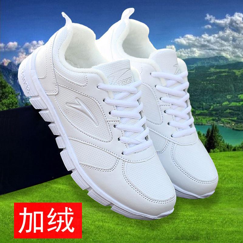 中年人运动鞋女妈妈秋冬舒适平底百搭旅游跑步小白休闲白色中老年