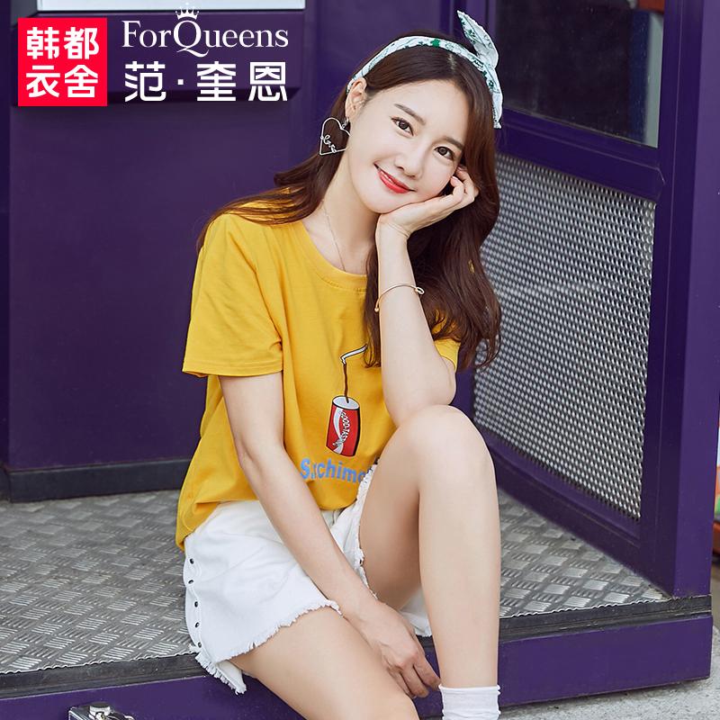 范奎恩韩版大码女装遮肚短袖2018新款胖妹妹夏装胖MM微胖宽松T恤