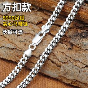 纯银s990银饰品马鞭链