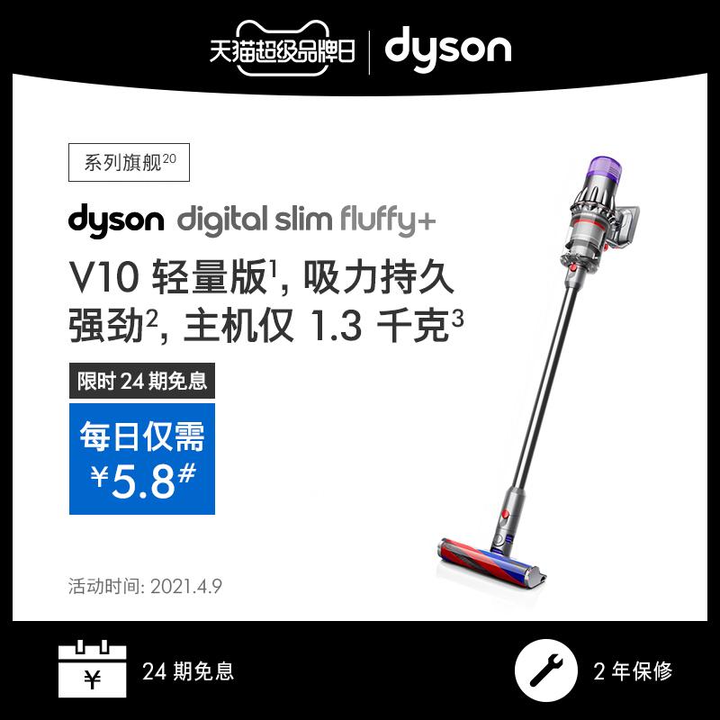 dyson戴森+无线大吸力吸尘器质量好不好