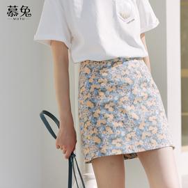 小个子高腰碎花短裙女春夏2021新款韩版百搭半身裙a字裙包臀裙子
