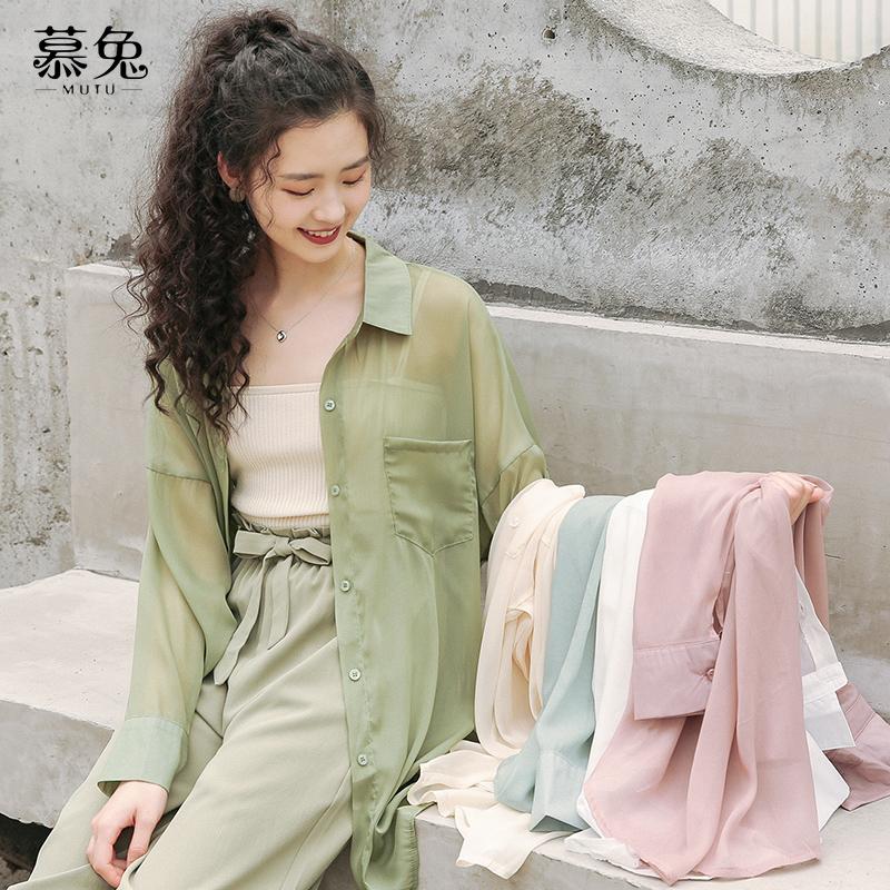 寬松綠色雪紡襯衫女薄外套夏2020新款港風心機設計感小眾防曬上衣