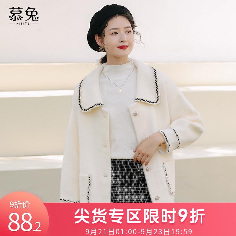 慕兔小香风娃娃领外套女秋冬2020新款韩版宽松仿貂绒法式毛毛上衣