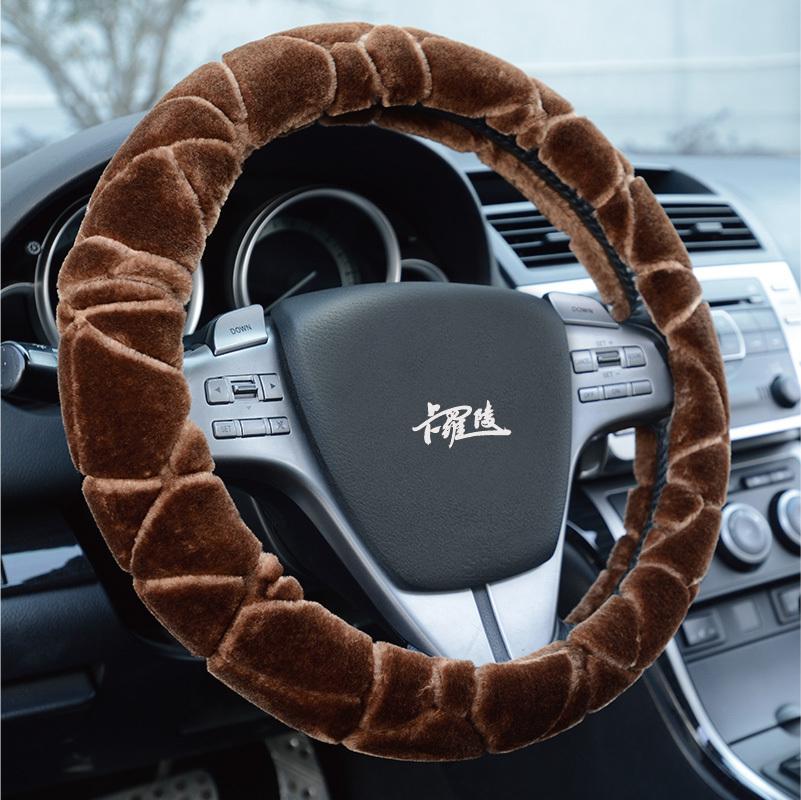 冬季毛绒方向盘套 通用型 汽车把套冬 福瑞斯别克英朗速腾飞度等