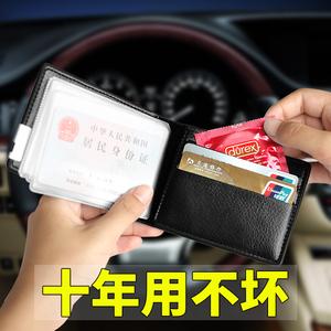 驾驶证皮套机动车行驶证个性女男保护驾照本二合一创意真皮一体包