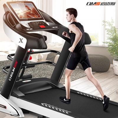 启迈斯mq7豪华跑步机如何品牌排行