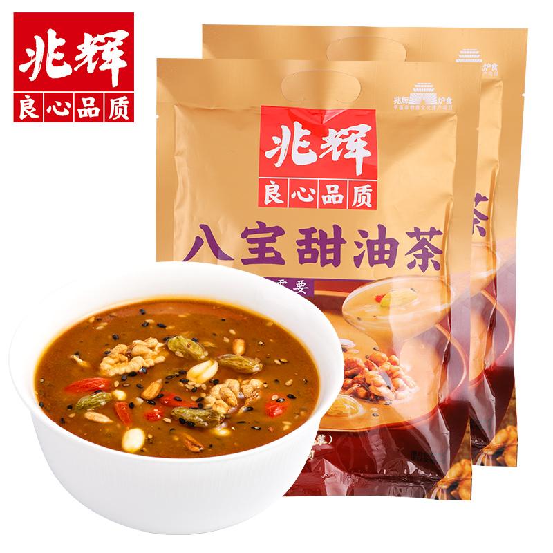 兆辉八宝甜油茶320g*2袋粗粮冲剂