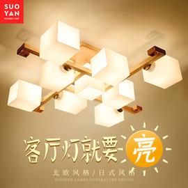 客厅灯北欧吸顶灯实木卧室灯餐厅灯书房原木日式榻榻米新中式灯具