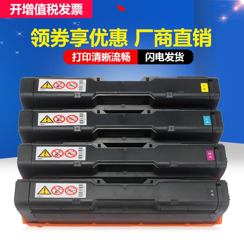 佳翔 适用理光SP C310硒鼓Aficio C231sf C232sf C242dn c242sf打印机墨盒C312dn彩色C340DN碳粉盒
