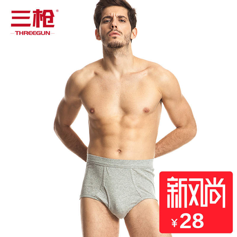 [3件55]三枪男士内裤棉薄性感中老年大码内衣弹力男高腰三角裤