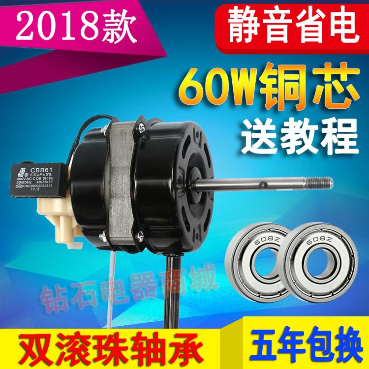 Эстетический алмаз карты вентилятор двойной мяч подшипник этаж вентилятор тайвань вентилятор общий вентилятор двигатель двигатель медь линия