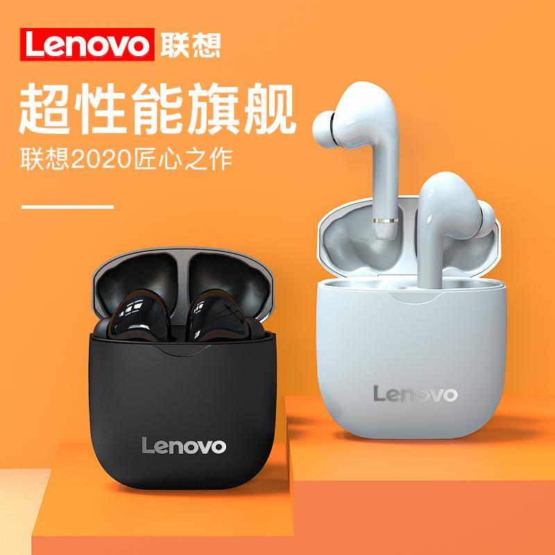 联想tc03双耳苹果华为小米vivo耳机