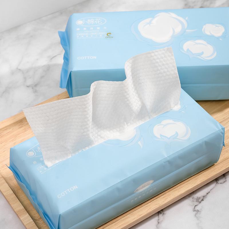 欢宝同款小棉花一次性洗脸巾洁面巾12-01新券