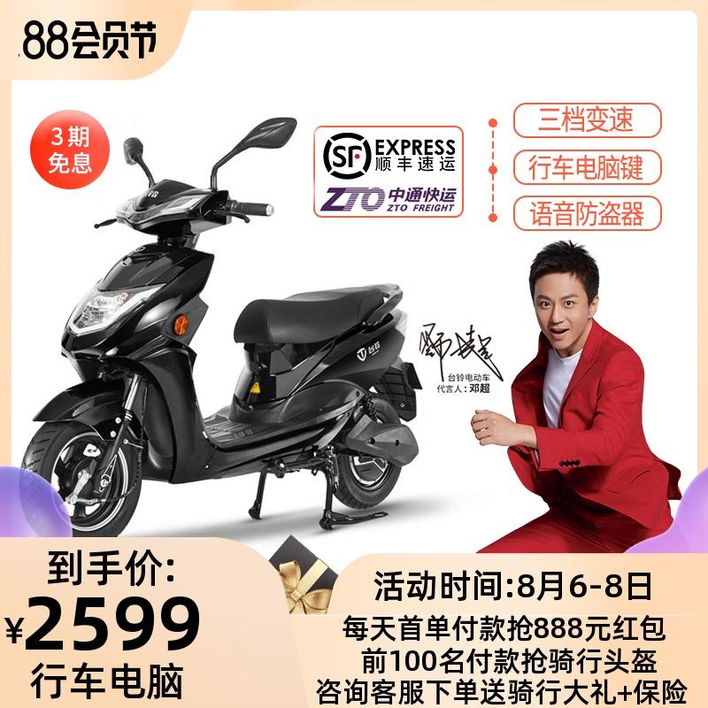 Аксессуары для мотоциклов и скутеров / Услуги по установке Артикул 577037106936