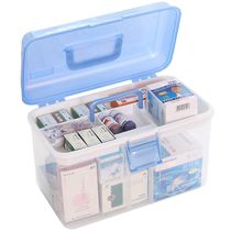 Camellia Medicine box household medicine boxes plastic storage box storage box medicine box hundred box Jewelry Box finishing