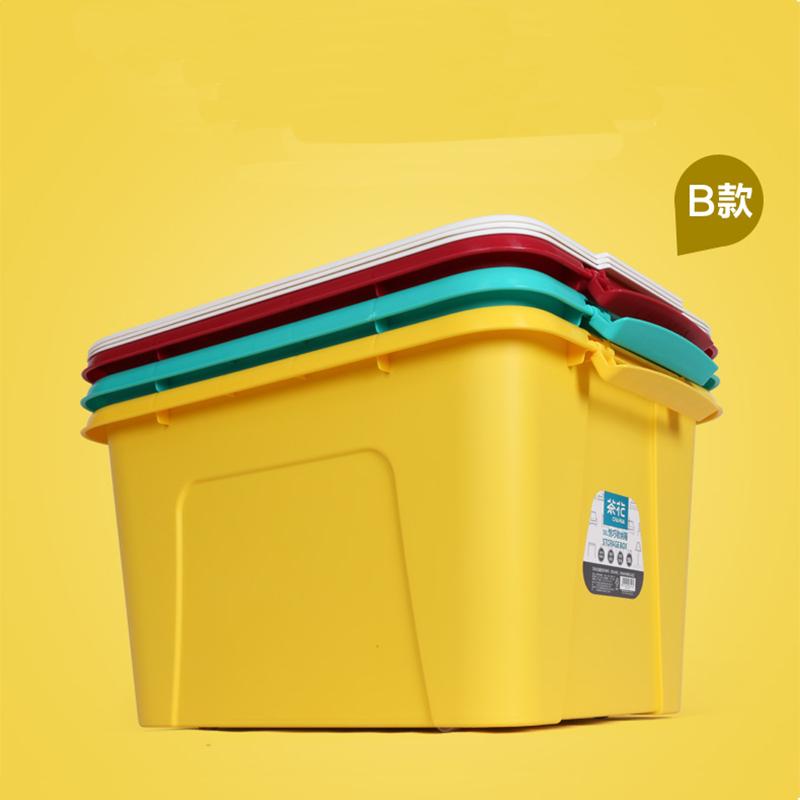 茶花收納箱塑料整理箱彩色儲物箱百納箱收納箱塑料收納盒整理盒