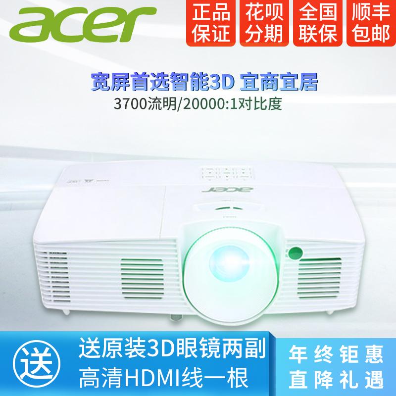 Acer макрос Acer X137WH проекция машинально домой hd широкоформатный 3D проекция инструмент бизнес офис проекция машинально