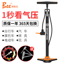 Bee high pressure pump bicycle portable home mountain bicycle electric motorcycle basketball bicycle accessories