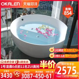欧凯伦家用浴缸圆形冲浪按摩小户型亚克力欧式酒店民宿独立式浴盆图片