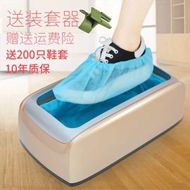 绿净鞋套机家用全自动新款踩脚室内一次性脚套器智能鞋膜套鞋机器