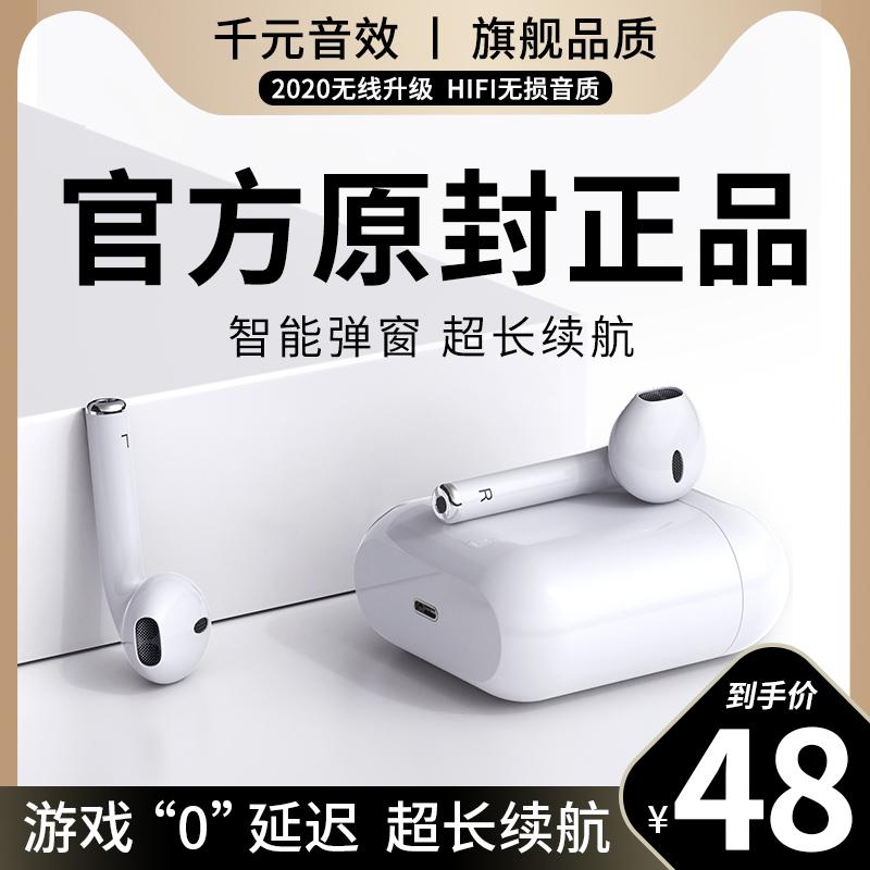 蓝牙耳机无线适用于苹果iPhone11双耳12pro入耳式7plus专用8p二代X华强北xsmax超长xr待机4代6运动跑步高音质