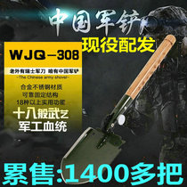Changlin WJQ-308 Spade multifunctional Army spade engineering shovel Army shovel iron shovel outdoor fishing forklift Load spade