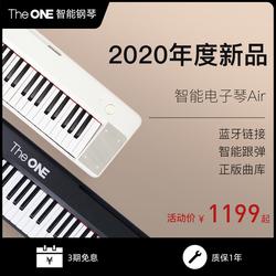 【郎朗推荐】theone智能air力度键盘