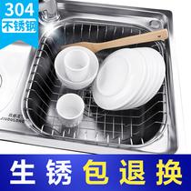 厨房大号塑料滴水置物沥水架盘子筷子碗碟杯子餐具收纳滤水架包邮