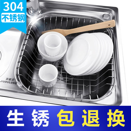 厨房水槽沥水架沥水篮304不锈钢水池洗菜盆滤淘篮洗碗池置物架