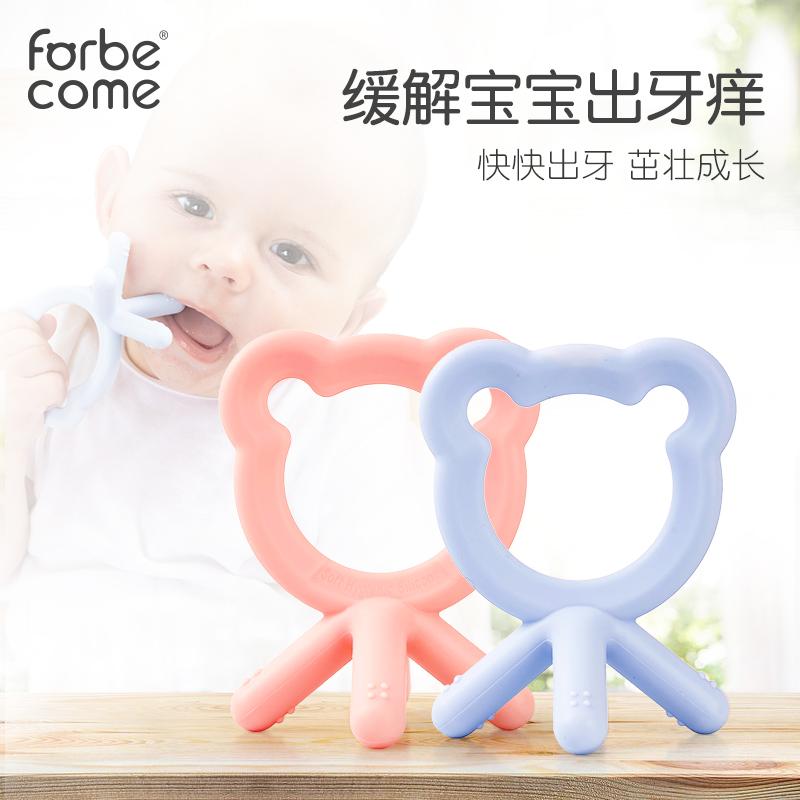 Игрушки для прорезывания зубов / Детские зубные щетки Артикул 579166271757