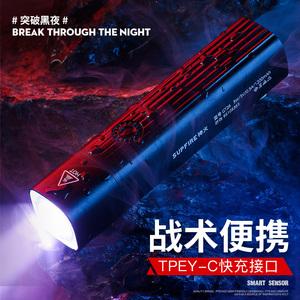 领【10元券】购买神火强光可充电超亮户外小自行车灯