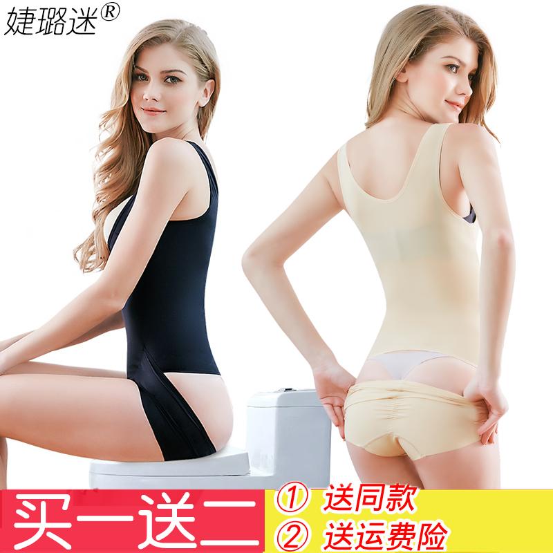 收腹燃脂瘦身衣服女正品产后塑形束腰夏季超薄款美体塑身连体内衣