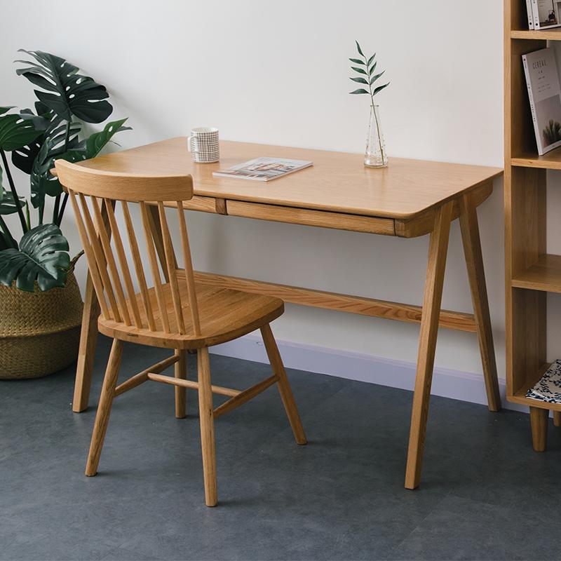 书桌北欧实木组合简约白橡原木家具日式书房写字台小户型带抽书台