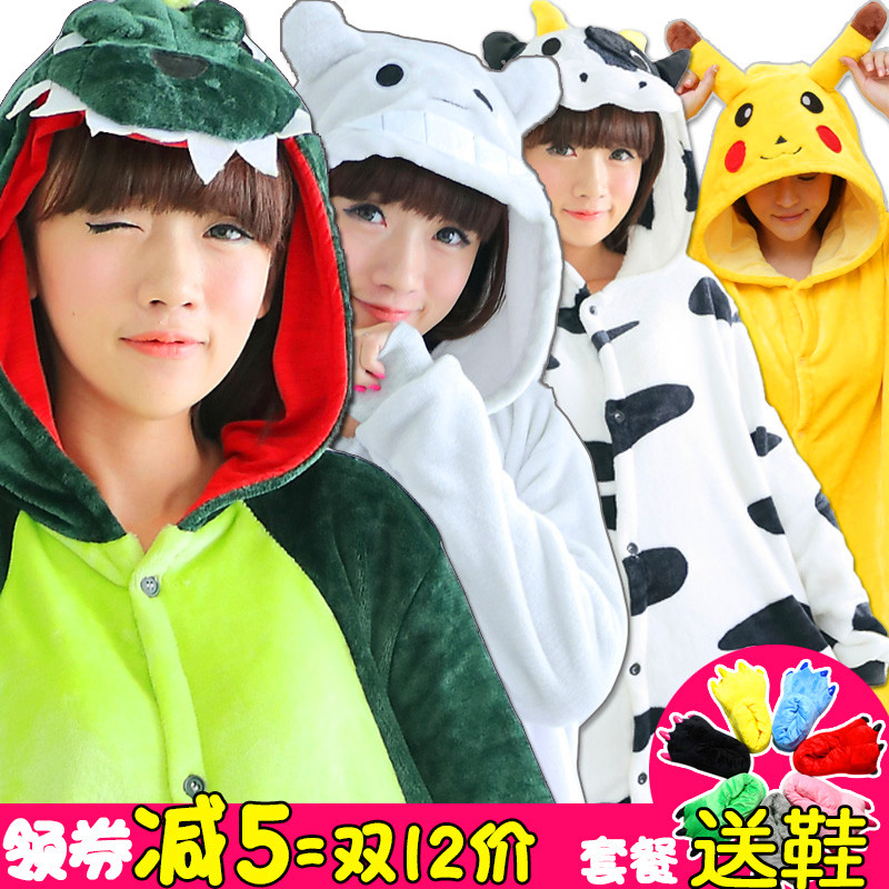 Animal cartoon dinosaur piece pajamas cute couple autumn and winter flannel male adult female coral velvet Qiu Pika