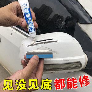 领10元券购买汽车漆面去痕划痕修复黑科技补漆笔