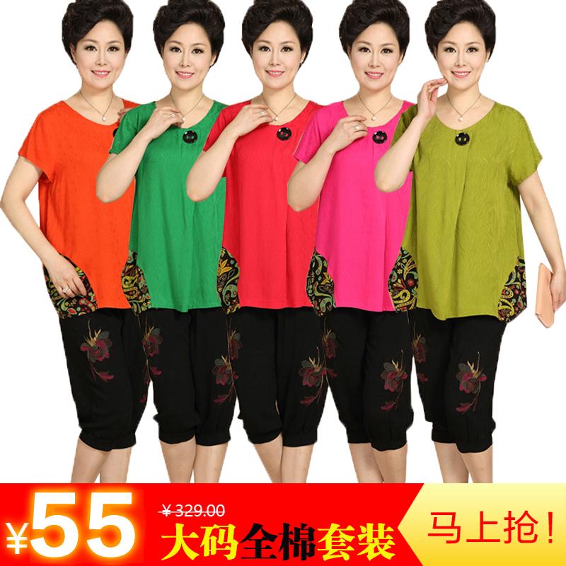 200斤胖妈妈装夏装T恤两件套中老年人加肥加大码宽松短袖女装套装