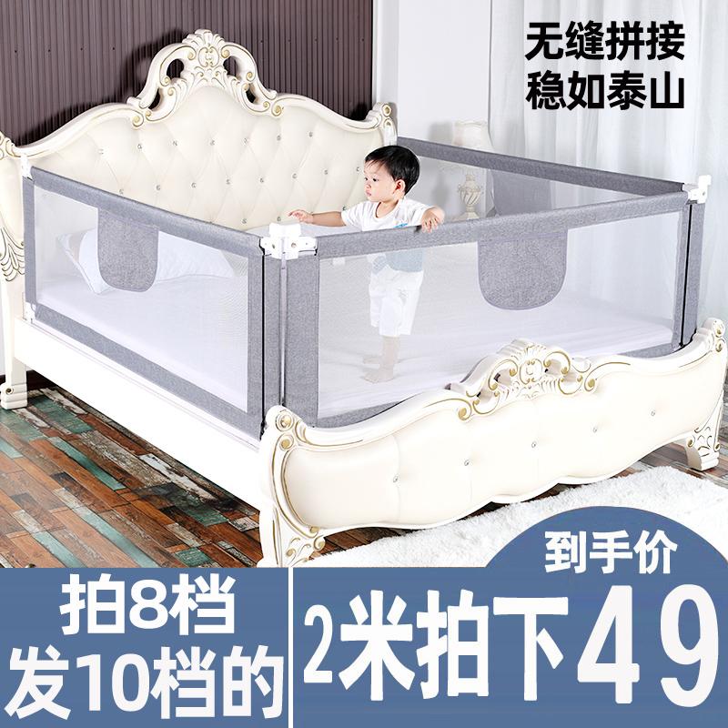 婴儿童床护栏宝宝床边围栏2米1.8大床栏杆防摔挡板通用床围栏