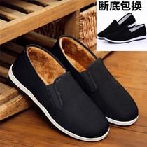 老北京工作布鞋男棉鞋冬季防滑鞋加厚一脚蹬休闲加绒保暖板鞋开车