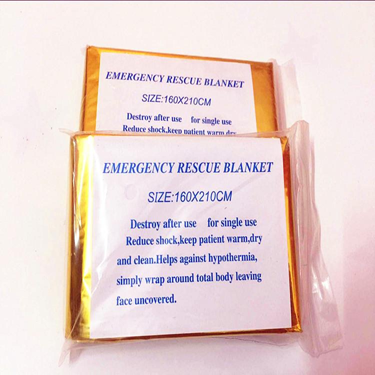应急救生衣 急救毯 应急毯 救生毯 保温毯 防晒毯 求生毯 车用衣