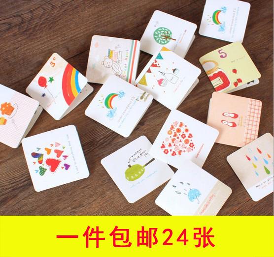 Корея мини благодаря карта творческий ребенок фестиваль ручной работы день рождения поздравительные открытки оптовая торговля милый творческий маленькие карты группа конверт