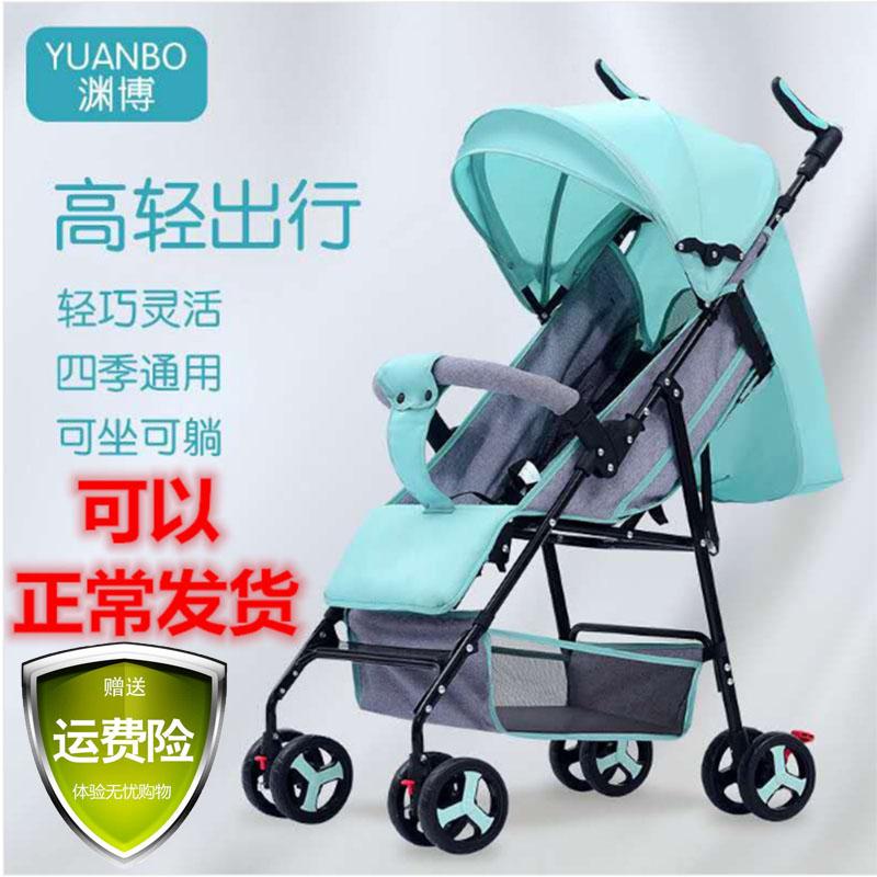 ベビーカーは衝撃軽減新生BB傘車に乗ることができます。子供用に四輪の手押し車を折り畳みます。