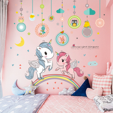 Princess room bedroom warm girl lovely cartoon STICKER WALL STICKER children room decoration wallpaper self-adhesive
